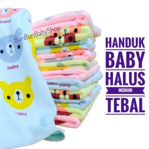 Deskripsi HALUS 100×52 cm Handuk Bayi Tebal Peralatan Mandi Perlengkapan Baby Newborn Baru Lahir Perlengkapan